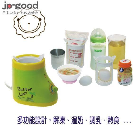 奶油獅奶瓶 母乳加熱器 - 綠色