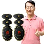 赫亞HARYA  第二代 護足便利釋壓氣墊   氣墊式智慧鞋墊   6入