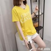 2021新款大碼女裝夏裝200斤短袖t恤女網紅胖妹妹寬鬆遮肚顯瘦上衣