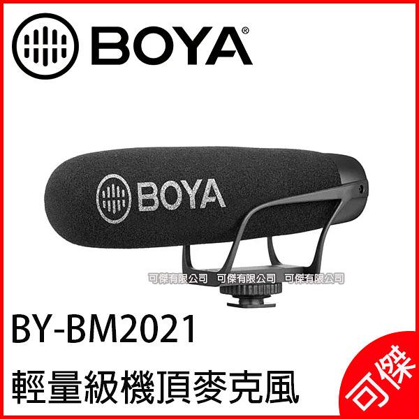 BOYA 博雅  BY-BM2021 輕量級機頂麥克風 手機 相機 錄音機 電腦 錄音 3.5mm  公司貨 可傑