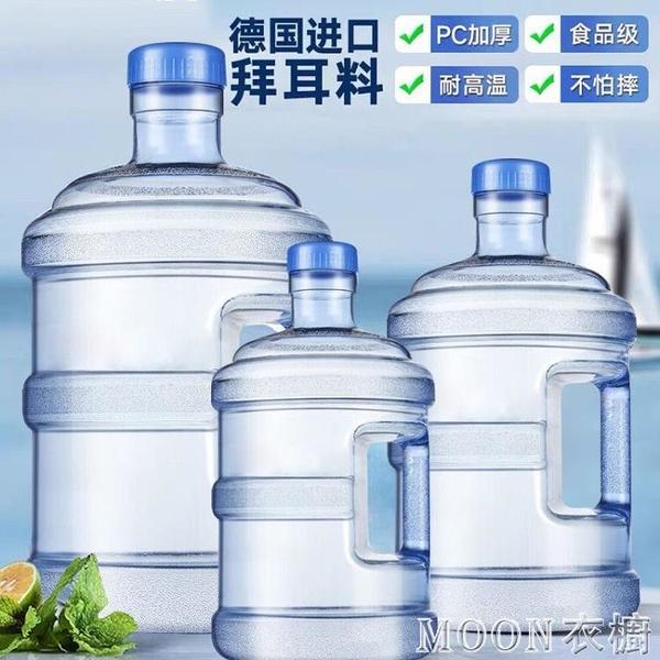 飲水機下置桶裝礦泉水純凈PC水桶5l空桶18.9升家用帶蓋儲水桶批發 快速出貨