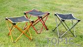 戶外折疊椅子 便攜輕質全鋁合金釣魚凳子折疊凳沙灘導演椅馬扎凳igo「Top3c」