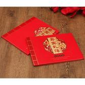 婚慶用品結婚禮金簿 中式硬殼帶格婚宴記賬本