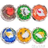 雙鑽戰鬥王之颶風戰魂5v戰神之翼陀螺玩具全套拉線坨羅男孩 【快速出貨】