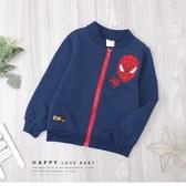 英雄蜘蛛人刺繡拉鍊夾克 外套 長袖 內刷毛 縮口 深藍 帥氣 卡通 男童裝 男童外套 秋冬外套