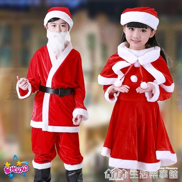 圣誕節兒童服裝男女童表演金絲絨圣誕老人衣服 兒童圣誕老人服裝 樂事館新品