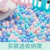 寶寶海洋球池圍欄室內玩具球類兒童彩色球嬰兒無毒塑料加厚波波球T 萬聖節