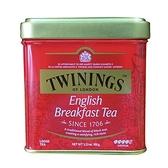 英國《TWINING唐寧》唐寧紅茶-英倫早餐茶 罐裝茶葉100g/罐 有效期限:2021/9/26