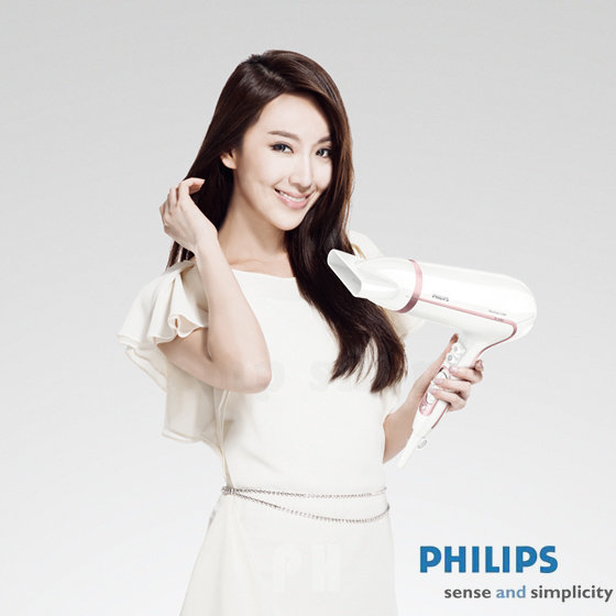 ◤加贈面膜&內含大烘罩 ◢ PHILIPS 飛利浦 森林系水漾負離子護髮吹風機 HP8235 / HP-8235