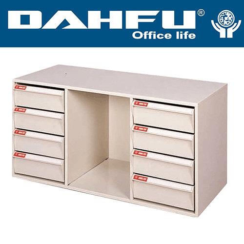 DAHFU 大富  SY-A4-4316NG  桌上型效率櫃-W796xD330xH405(mm) / 個
