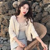 防曬衣 韓版女裝純色披肩鏤空針織衫七分袖外套開衫蕾絲衫上衣防曬衫 沸點奇跡