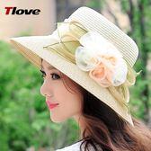 旅行沙灘遮陽帽女夏天出游可折疊大沿帽防曬太陽帽女夏 愛麗絲精品