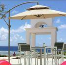 戶外露台遮陽傘庭院花園大太陽傘香蕉傘室外露天咖啡廳休閒擺攤傘QM『櫻花小屋』
