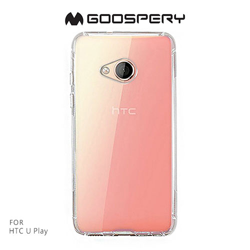 摩比小兔~GOOSPERY HTC U Play / U Ultra 布丁套CLEAR JELLY 手機殼 保護殼 背殼