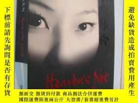 二手書博民逛書店Heaven s罕見net is wide 《天網恢恢》Y857
