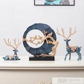 歐式鹿擺件簡約輕奢美式客廳裝飾電視櫃酒櫃玄關創意家居裝飾品  夏季新品 YTL