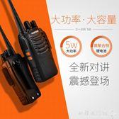 對講機  對講機50戶外大功率民用手臺  寶鋒8W迷你型無線手臺器  『歐韓流行館』