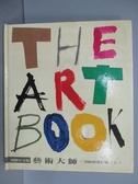 【書寶二手書T2/藝術_PLI】The Art Book藝術大師-500經典巨繪(上)