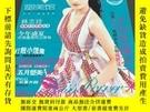 二手書博民逛書店美人罕見2005年5月Y372285