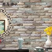背景墻磚頭仿古磚壁紙磚塊