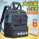 繪家雙肩背簍工具背包帆布電工工具袋大容量多功能維修雙肩工 快速出貨