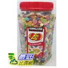 [COSCO代購] W998883  科克蘭 綜合口味水果軟糖 1.8公斤