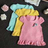女童毛衣針織上衣純色休閒衫