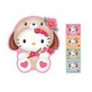 Hello Kitty信封 裝扮小狗造型迷你紅包袋/小信封袋/小紙袋3入(含貼紙) [喜愛屋]