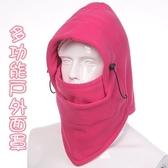 戶外面罩 保暖帽子-多功能純色防風加厚口罩13色73pp496【時尚巴黎】