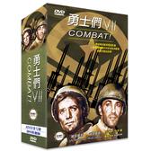 【勇士們VII】精裝版4DVD (全新中文字幕 畫質清晰) COMBAT!