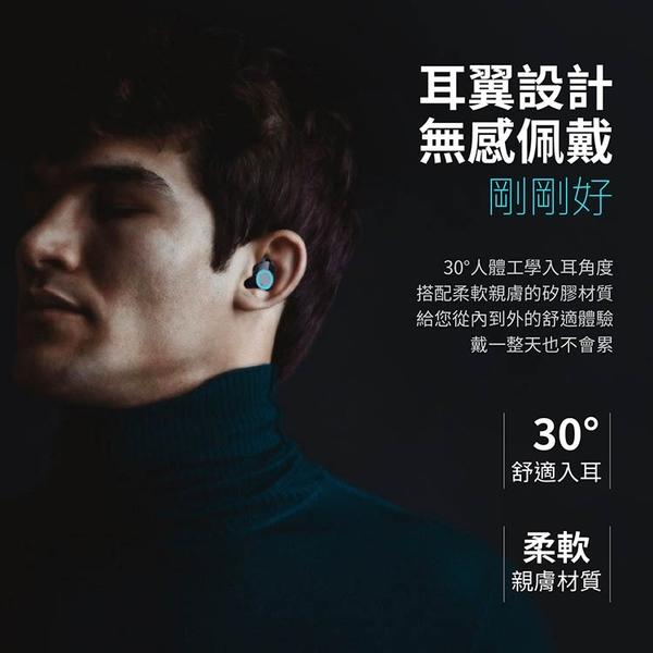 X8藍芽耳機 🔥藍芽5.0電競耳機🔥 重低音 杜比 IPX7防水 選曲調音量 雙耳 藍牙【A1508】