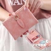 新款韓版短款錢包女薄款純色小清新學生可愛ins拉鏈錢夾