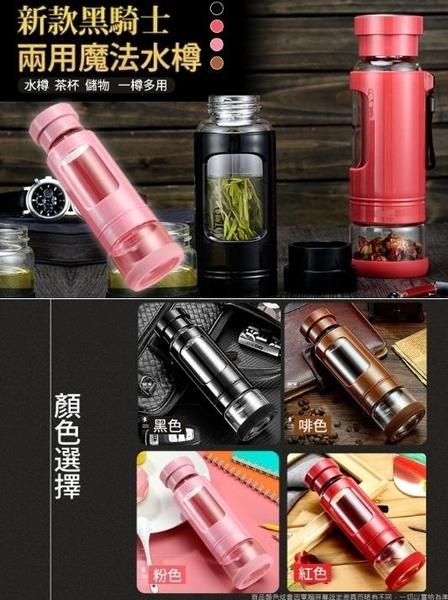 【NF49二代魔法水瓶】新款泡茶杯 茶葉 提繩  易於攜帶 防滑杯底 攜便水杯