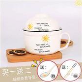 泡麵碗 日式大號湯碗可愛創意卡通泡面杯帶蓋飯碗筷家用陶瓷餐具套裝勺子 萬聖節
