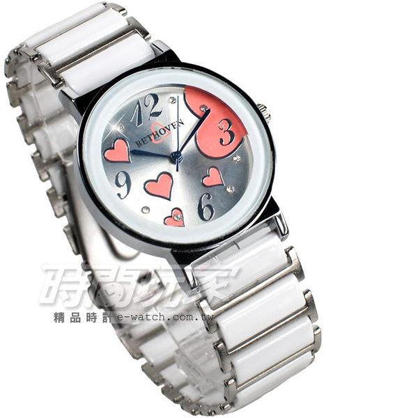 BETHOVEN 日本機芯 都會時尚 數字腕錶 愛心 陶瓷錶 女錶 學生錶 BE3984粉白 防水手錶