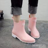 中筒女士雨靴廚房低幫短筒雨鞋學生防滑水鞋韓國成人可愛膠鞋     時尚教主