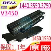 DELL電池(原廠)-VOSTRO 1440,1450,1540,1550,3450,3550,3555,3750電池,9T48V, J1KND, 04YRJH  戴爾電池