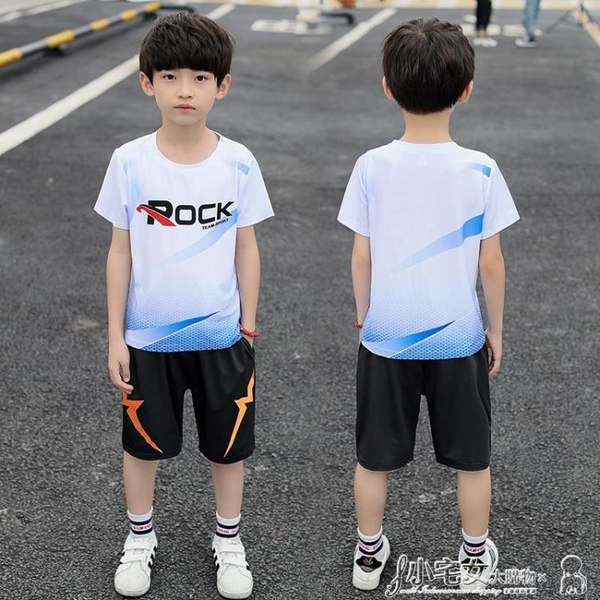 男童套裝 童裝男童籃球服2020新款洋氣速干衣中大童運動套裝潮男孩夏裝短袖 小宅女
