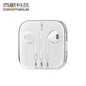 Apple iPhone 時尚立體聲線控麥克風耳機