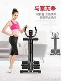 健腹器懶人收腹機腹部運動健身器材家用鍛煉腹肌訓練美腰器美腰機WD 創意家居生活館