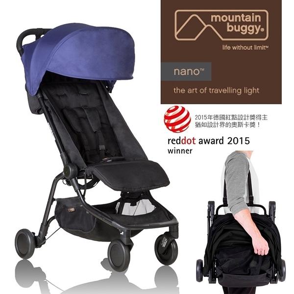 GMP BABY [原廠貨]Mountain Buggy  藍色 最新第二代nano全地形輕巧摺疊推車