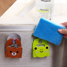 卡通造形收納支架 海綿 懸掛 瀝乾 吸盤 吸附 衛生 清潔 水槽 洗漱 牙刷架【J018-1】米菈生活館