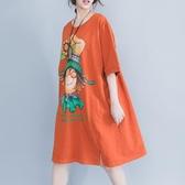 洋裝 連身裙 胖mm寬鬆200斤休閒卡通洋裝中長款胖妹妹大碼女裝短袖t恤女夏裝