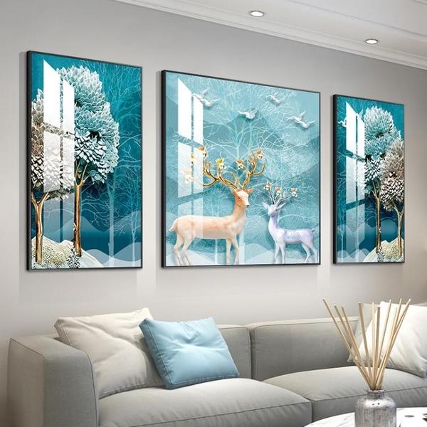 北歐客廳裝飾畫沙發背景牆裝飾壁畫現代簡約三聯畫鹿輕奢掛畫牆畫MBS「時尚彩紅屋」