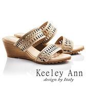 ★零碼出清★Keeley Ann異國風情~典雅三角幾何鏤空雕花寬版全真皮楔形拖鞋(卡其色)