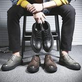 布洛克皮鞋 男皮鞋 尖頭皮鞋男鞋雕花休閒鞋潮鞋休閒皮鞋《印象精品》q626