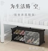 大學生宿舍鞋架子小型家用收納神器多層簡易門口寢室床下防塵鞋櫃歐韓