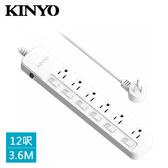 【KINYO 耐嘉】6切6座3P安全延長線(SD-366-12) 12呎