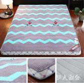 床墊新款海綿墊榻榻米床墊記憶棉學生床褥1.5m床墊子zzy4100『伊人雅舍』