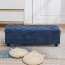 門口試鞋凳換鞋凳服裝店小沙發凳子長方形儲物收納凳長條凳床尾凳·金牛賀歲 YTL